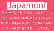japamoni
